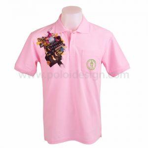 เสื้อโปโล สีชมพู KPN