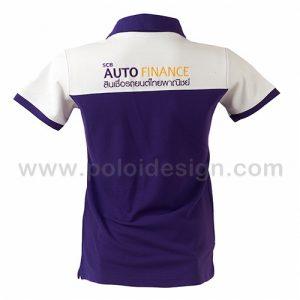 Plaid Polo Shirt SCB-back