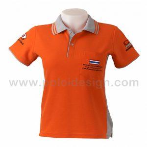 เสื้อโปโล สีส้ม ปกเทา