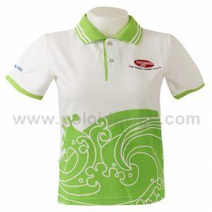 เสื้อโปโล สีขาว ปกสีเขียว